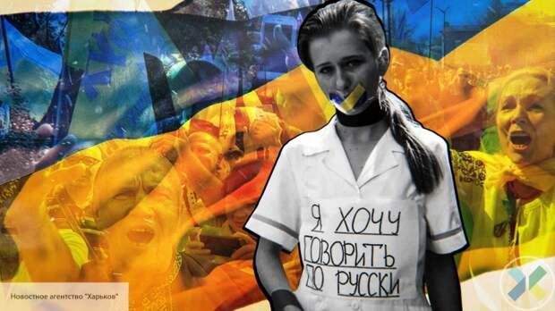 Значение русского языка для объединения народов