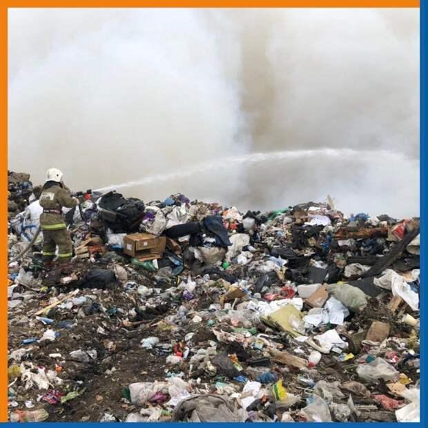Пожар на свалке в Рязани локализовали