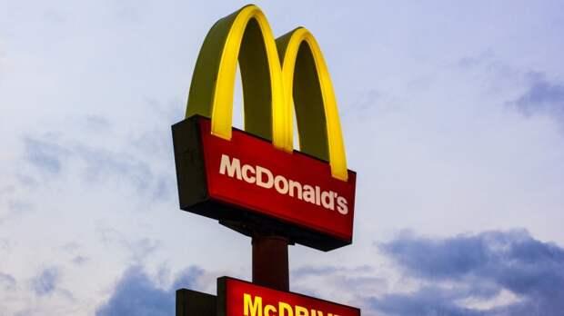 Стало известно, сколько получают работники McDonald's в США