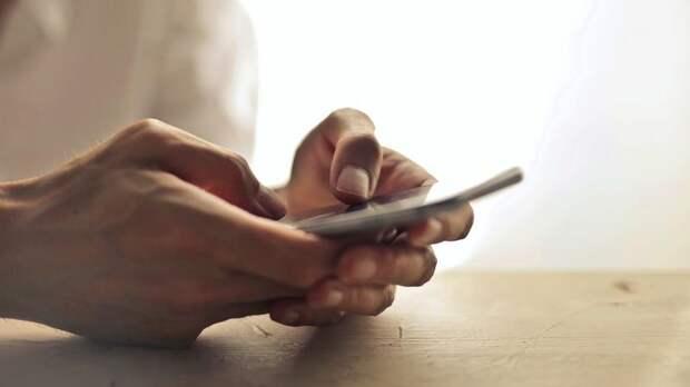 Россиян предупредили о новой схеме мошенничества через СМС