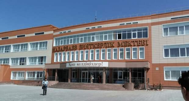 На администрацию Назарбаев интеллектуальной школы завели адмдело в Алматы