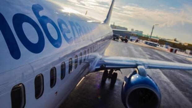Росавиация назвала авиакомпании, избежавшие убытков во время пандемии