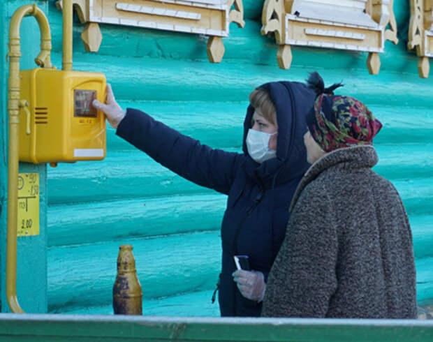 """Реализация 67 программ газификации """"Газпрома"""" по новой модели потребует 880 млрд рублей"""