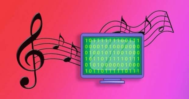 Новой музыки больше не будет! Программисты сгенерировали все возможные мелодии