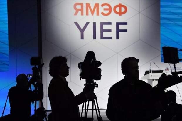 Определены даты проведения Ялтинского международного экономического форума
