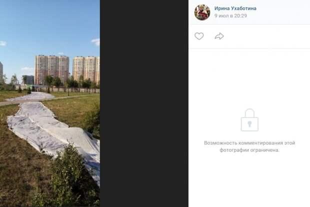 На территории Покровского храма восстановят вытоптанный жителями газон