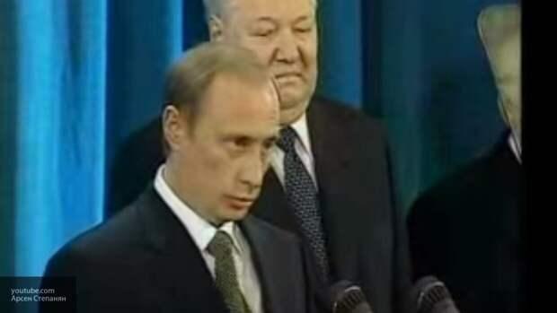СМИ Китая объяснило решение Путина отвернуться от Запада