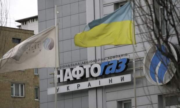 """Пропорошенковский депутат предложил продать """"Нафтогаз Украины"""" за долги"""