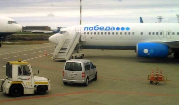 Сразу два авиаинцидента произошли с самолетами, летевшими из Волгограда в Москву
