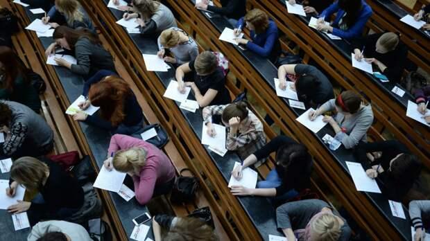 В РАН отмечают снижение качества подготовки выпускников вузов в России
