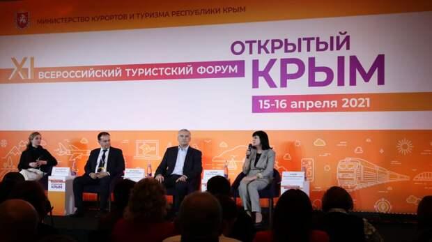 Сергей Аксёнов: Приоритетной задачей туриндустрии в Крыму является подготовка грамотных кадров