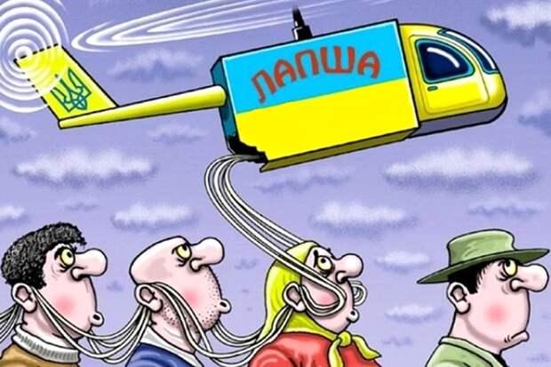 СМИ Украины публично опозорились: в ЛНР раскрыли схему дешевого обмана ура-патриотов
