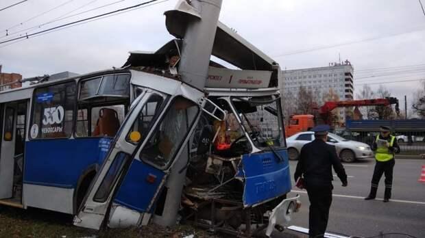 Число пострадавших в ДТП с троллейбусом в Чебоксарах увеличилось до 31