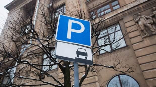 Жители Петербурга смогут пожаловаться на нарушителей правил парковки через новый сервис