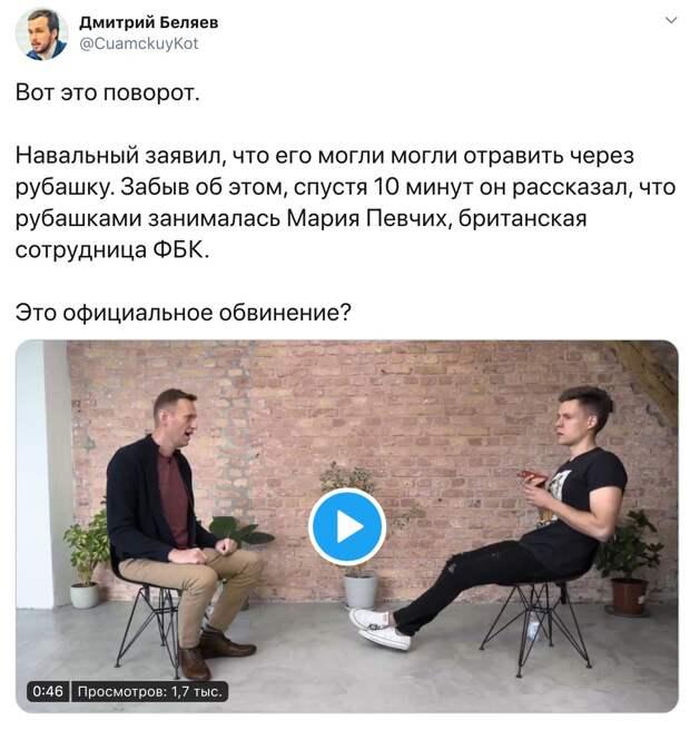 """В """"отравлении"""" Навального нашли """"немецкий след"""": """"Сообщение пришло из Германии"""""""