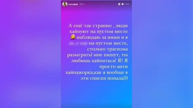 Ксения Бородина резко высказалась о шуме вокруг операции Ольги Бузовой