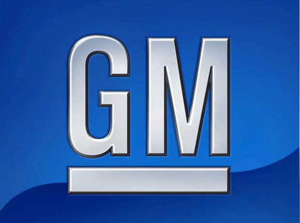 На заводе GM в Санкт-Петербурге могут возобновить выпуск автомобилей