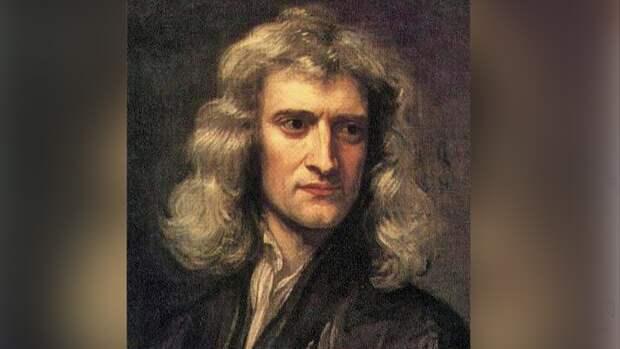 Эфир: Подведение итогов уникального конкурса памятников Исааку Ньютону