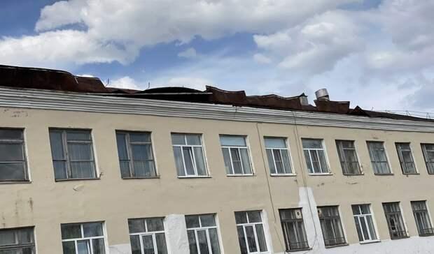 Разрушенную ветром крышу школы в Можге отремонтируют до 1 июля