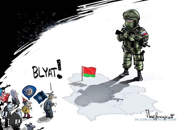 Как  спасти  Белоруссию  от  майдана
