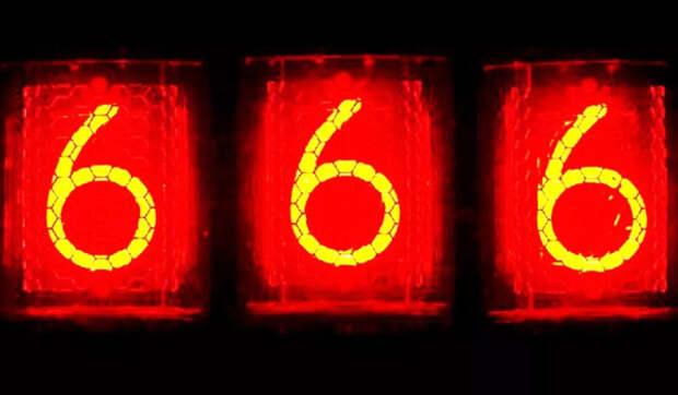 Эксперты объяснили, что на самом деле означает «число зверя» 666