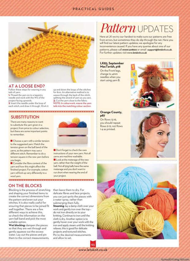 Lets Knit №84 2014 - 紫苏 - 紫苏的博客
