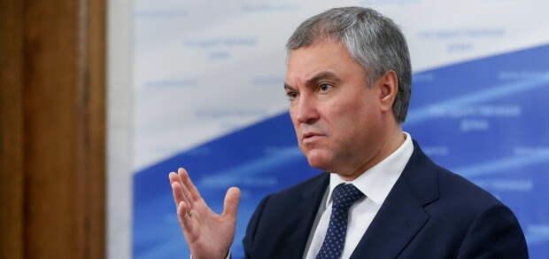После теракта в Казани Володин предлагает ужесточить законодательство в области интернета и оборота оружия