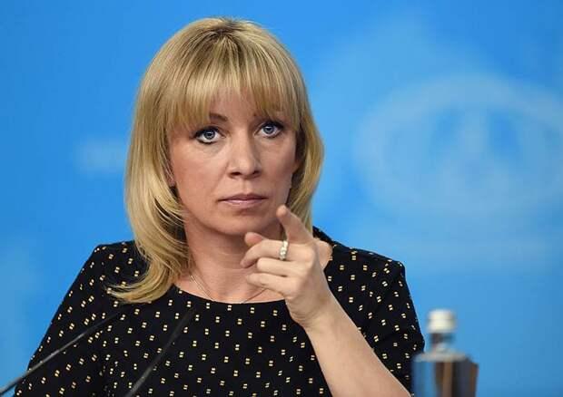 Захарова призвала Киев вспомнить свою «грязную провокацию» вместо поиска «русского следа» в деле Шефира