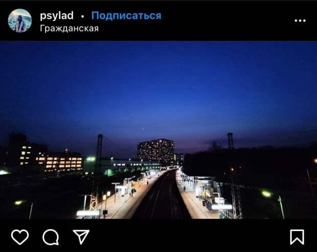 Фото дня: вечерняя «Гражданская»