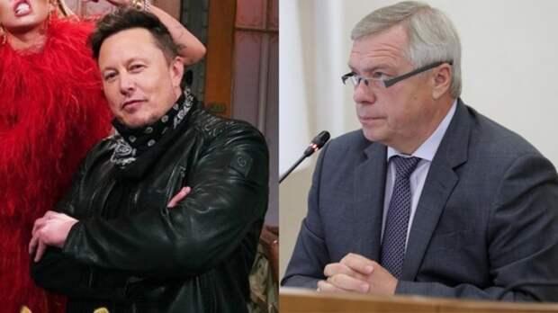 Новости Ростова обосаде прокуратуры, деньгах Илона Маска ишокирующем заявлении