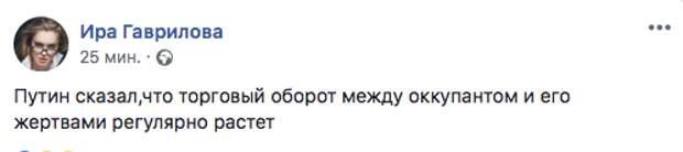 УкрСМИ: Путин смело накинул рейтинг Порошенко