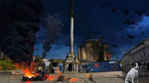 Sohu: Запад готовит развал Украины по «югославскому сценарию»