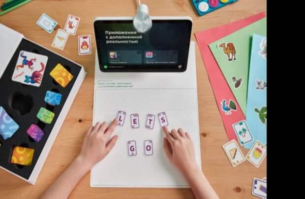Развивающие карточки, оживающие на глазах: Сбер запускает набор Kidsar для AR-приложений на SberPortal