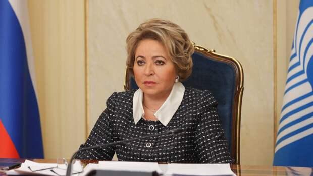 Делегации ряда стран ЕС не стали слушать выступление Матвиенко на конференции в Афинах