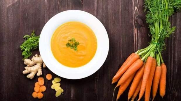 Морковный суп-пюре с апельсинами. \ Фото: sohu.com.