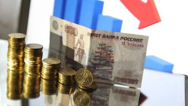Экономика РФ в ближайшие 5 лет будет расти темпами ниже среднемировых