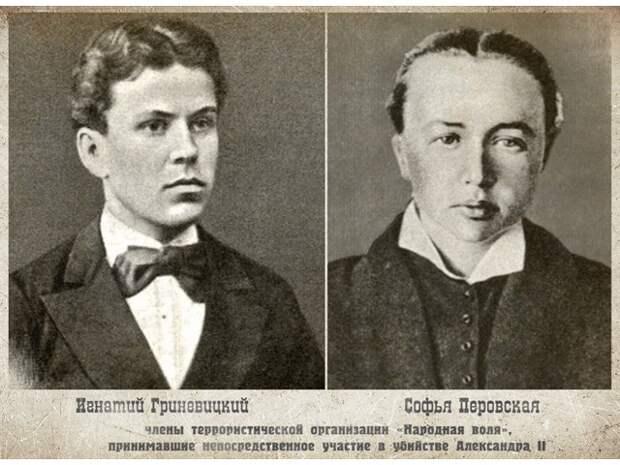 Убийство Александра II было организовано Ротшильдами