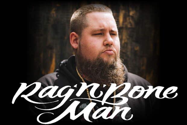 «Я испугался, когда стал знаменитым» - Rag'n'Bone Man