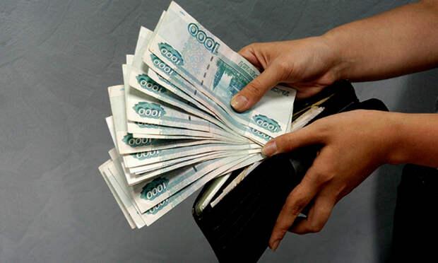 Россияне рассказали, какой безусловный базовый доход их удовлетворит