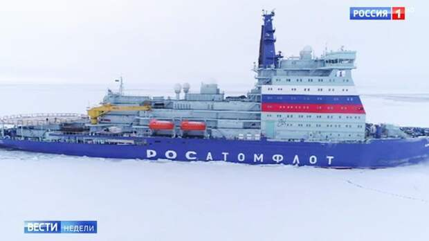Для русского ледокола «Арктика» нет нерешаемых задач