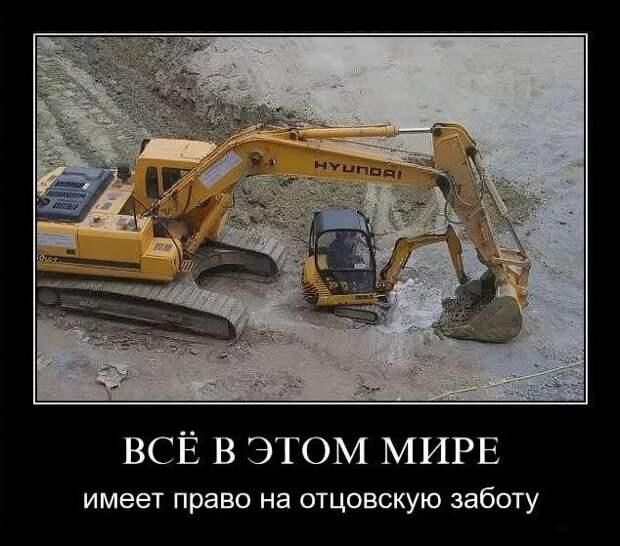 Строительные приколы ошибки и маразмы. Подборка chert-poberi-build-chert-poberi-build-54330913072020-12 картинка chert-poberi-build-54330913072020-12