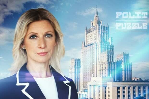 Захарова отчитала Зеленского за энерговойну, напомнив недавнюю историю