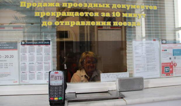 Сфевраля изОренбурга вЕкатеринбург запустят дополнительные поезда