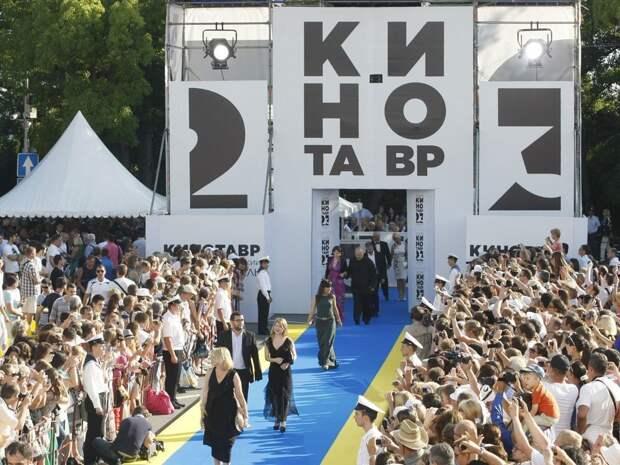Что покажут в Сочи: «Кинотавр — 2021» объявил программу