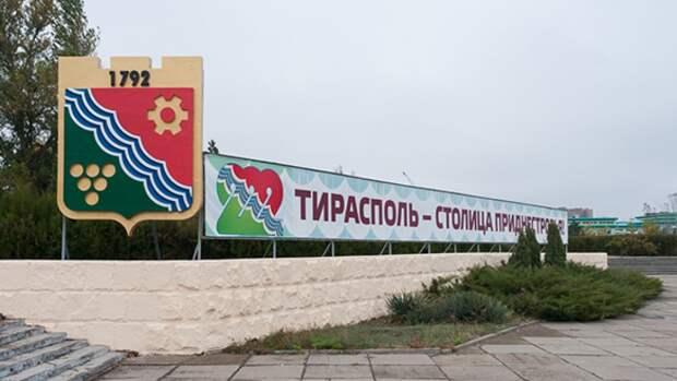 Военный парад в честь Дня Победы завершился в Приднестровье