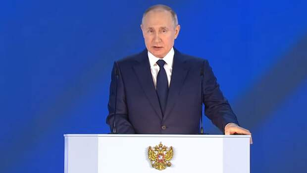 Президент РФ поручил подготовить план использования цифрового проектирования