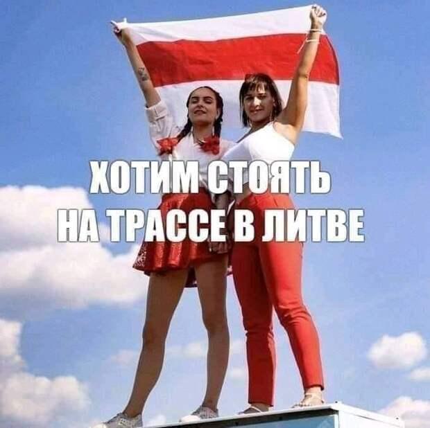 Два кита «стабильности» Александра Лукашенко