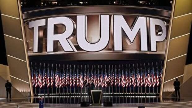 Дональд Трамп на съезде Республиканской партии США в Огайо