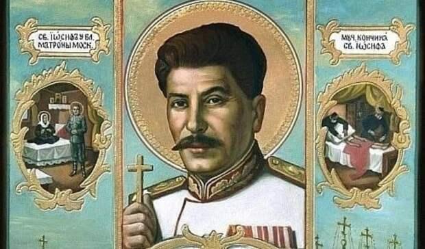 """""""Святой"""" убийца: как Сталин расстреливал православных священников"""