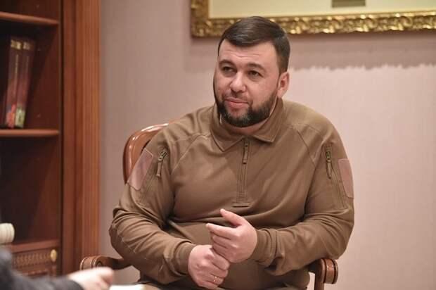 Глава ДНР пригласил Зеленского на переговоры